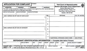complaintapplication-300x176